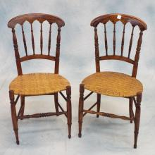 Pr Faux Rosewood Grained Side Chairs w/Rush Seats