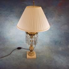 Crystal & Brass Lamp w/Shade