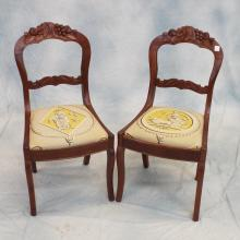 Pr Carved Mahogany Side Chairs w/Upholstered Seats  c.1860