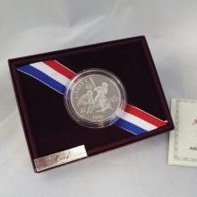 1995 Olympic Half Dollar Proof w/Box & COA