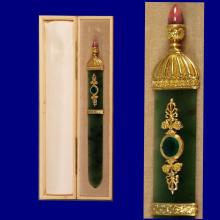Fabergé-style Russian Letter Opener; Gilt Silver & Nephrite Jade w/Precious Stones (w/Marks)     8