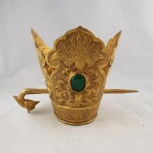 Gilt Bronze Decorated Indian Headdress