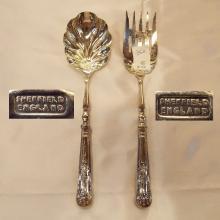Sheffield Serving Fork/Spoon    11.25