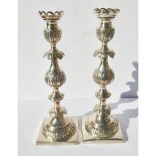 Russian Candle Sticks