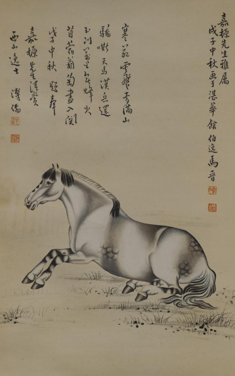 Chinese Painting FuRu (1896-1963)
