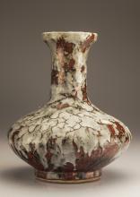 Kiln Ware Porcelain Bottle With Flat Belly