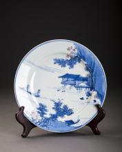 Blue And White Landscaping Porcelain Charger