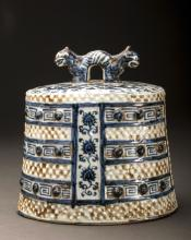 15th-17th Century Blue And White Porcelain Bell
