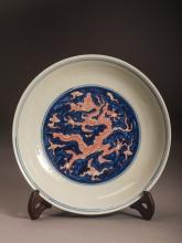 15thC Ming Style Blue and White Porcelain Charger