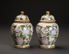 Multi-color Glazed Porcelain jar