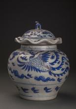 Blue And White Porcelain Jar With Cover