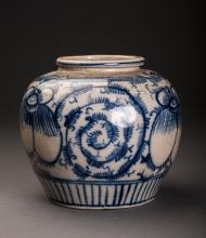 Blue and White Glazed Porcelain Jar