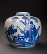 Blue And White Features Porcleain Jar