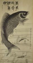 Chinese Carp Painting Chen Pei Qiu(1922-)