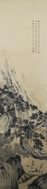 Chinese Chen Shaomei Landscape Painting