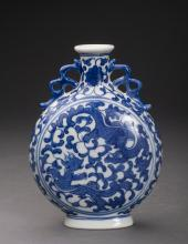 Chines Blue and White Porcelain Double Ears Pot