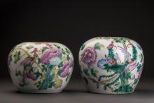 Five Colors Glazed Porcelain Pots (2 pieces)