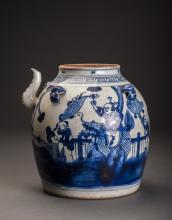Blue And White Qi Lin Pattern Porcelain Water Pot