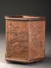 Fine Carved Bamboo Brush Pot