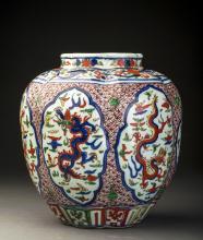 Five-color Glazed Dragon Porcelain Pot