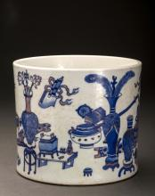 Blue And White Treasures Porcelain Brush Pot