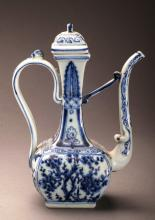 Blue and White Porcelain Ewer