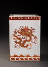 Iron Red Glazed Gilding Square Porcelain Brush Pot