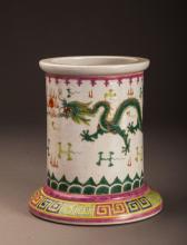 17thc Qing Style Multicolor Porcelain Brush Pot