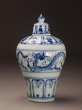 Blue and White Porcelain Pot