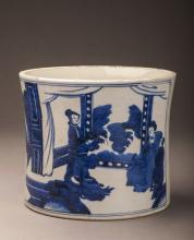 17th/18thc Qing Style Blue And White Brush Pot