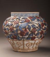 Ming Style Iron Red Glazed Porcelain Pot