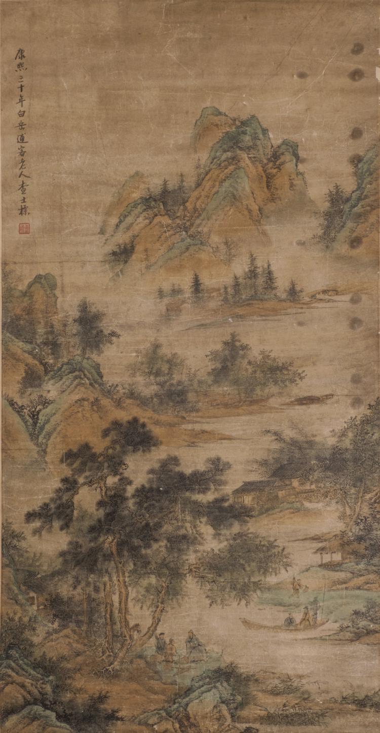 chinese art mountains - photo #35