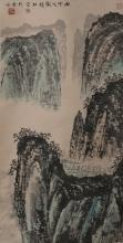 Attribute to Qian Songyan(1899-1985) | Landscape