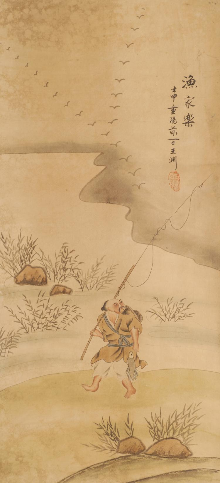 Attributed to Wang Yuan | Fishing