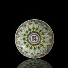 Qing Style Multi-color Porcelain Plate