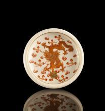 Iron Red Glazed Dragon Porcelain Plate