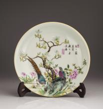 Color Enameled Birds and Flowers Porcelain Charger