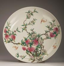Multi-color Glazed  Peach and Flowers Charger