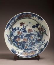 Underglazed Blue and Red Porcelain Charger Plate