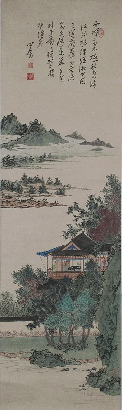 Chinese Landscape Painting FuRu(1896-1963)