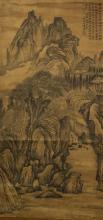 Chinese Landscape Painting ShiTao(1642-1708)