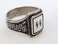 German Nazi WWII SS Ring
