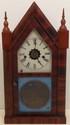 Waterbury Steeple Mantel Alarm Clock