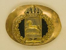 1866 Hanoverian Forestry Belt Buckle
