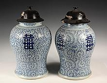 PAIR OF LARGE CHINESE POTTERY JARS - Early 20th c. Chinese Blue & White Ginger Jars with fortune characters, overall vine pattern, dome