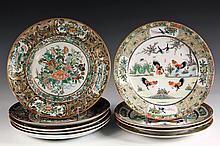 (9) CHINESE PORCELAIN PLATES - (5) 19th c. Rose Medallion gilt edged, 10