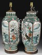 PAIR CHINESE VASES AS TABLE LAMPS - Pair of Large 19th c Chinese Export Vases as electric table lamps, having raised famille rose panel