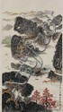 CHINESE SCROLL PAINTING - Landscape with Figures, by Shen Chou (1427-1509), signed, 62 3/4