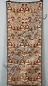 TEXTILE - 18th Century Italian voided velvet panel- with metallic thread trim. L.56