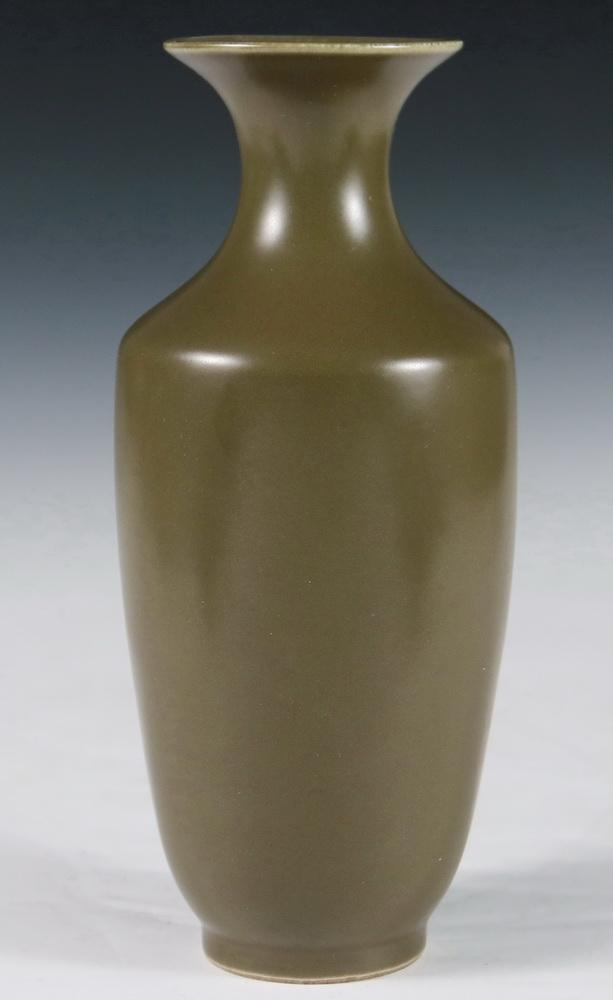 SMALL CHINESE VASE Baluster Vase in Chayemo or Tea Dust Gl
